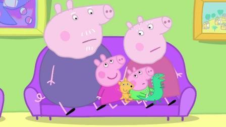 动画片小猪佩奇: 《照顾猪宝宝》下