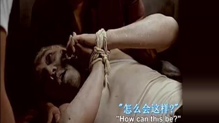 泰国的恐怖片 降头术有点吓人!