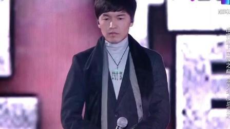 中国好声音: 旦增尼玛登上梦想之巅, 荣获《中国好声音》年度总冠军!