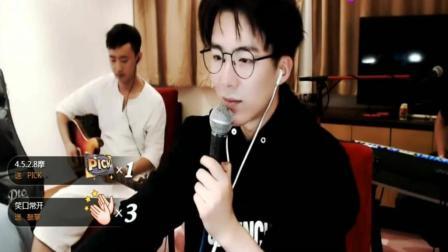 《沙漠骆驼》什么魑魅魍魉妖魔, 刘宇宁-我不喜欢这种类型的歌