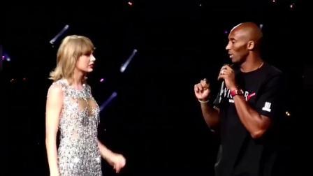 科比参加美国著名歌手泰勒的演唱会, 一出场, 便掌声雷动!