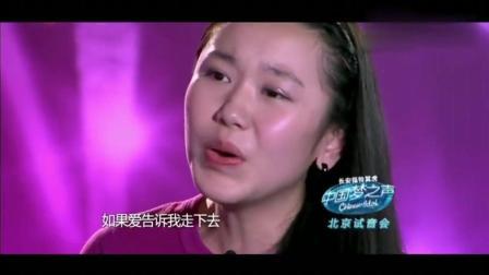 中国梦之声: 贫困女孩一首《暗香》, 让李玟失控, 韩红当场认女儿!