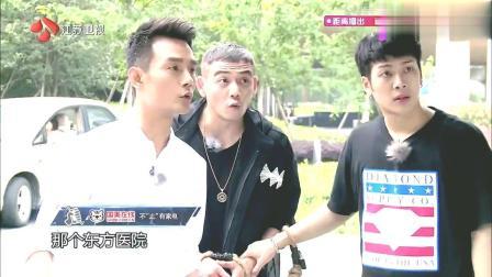 兄弟三人被绑在一起, 王凯寻求帮助, 路遇美女司机帮忙