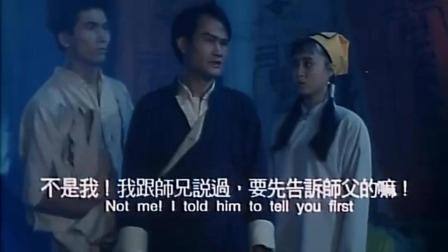 驱魔道长: 林正英大战女色鬼, 惨遭女鬼偷桃