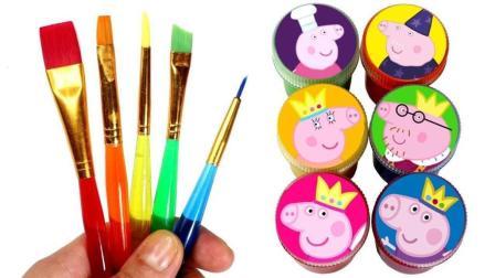 寓教于乐! 5款易上手简笔画, 画完拿小猪佩奇玩具, 孩子停不下来