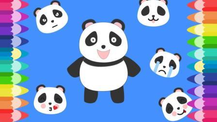 大熊猫换脸表演 一起画可爱的熊猫