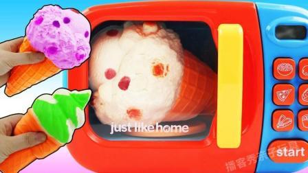 早教色彩认知美味水果魔力变身蛋筒冰激凌? 培养宝宝想象力激发创造力