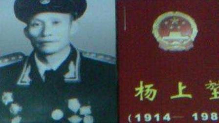 1955年授衔时, 他只授上校, 回家把军衔挂在了狗尾巴上