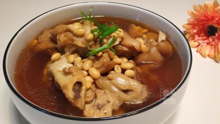 """大厨教你做""""猪蹄炖黄豆"""", 猪蹄浓香无异味, 比红烧猪蹄更好吃!"""