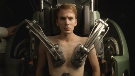 小伙因身板小屡遭拒绝, 经博士基因改造, 变成拯救世界的大英雄!