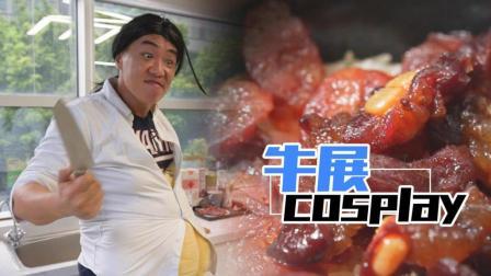 超下饭的吴川豉香肠, 比一般广式腊肠更惹味!