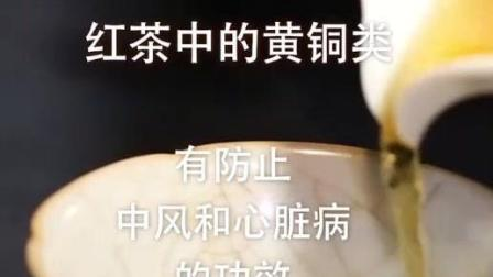 浉河港商城信阳红茶功效和作用