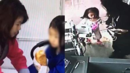4岁女孩穿睡衣独自撑伞找妈妈迷失公交站热心司机收留帮忙找家