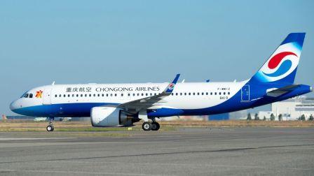 重庆航空A320neo制造记录