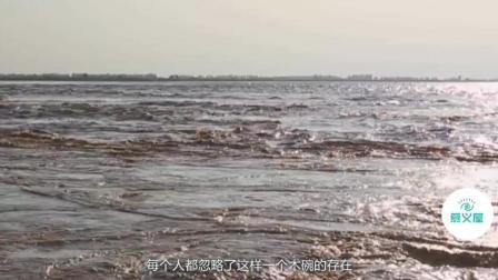 考古发现一破碗, 价值连城严禁展出, 揭开中华文