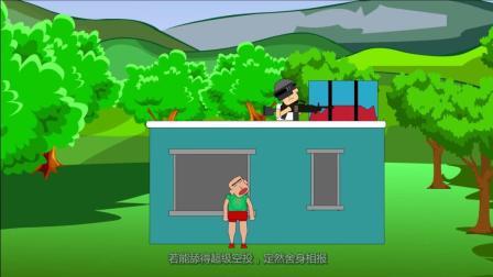 吃鸡搞笑动画: 毒圈内召唤超级空投, 装甲车勇闯轰炸区, 撞了队友害了自己