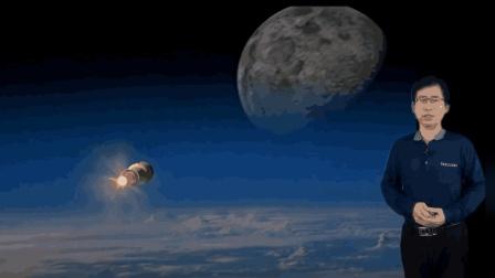 """宇宙飞船如何在太空飞行? 不借助引力弹弓""""星际移民""""只能是梦想"""
