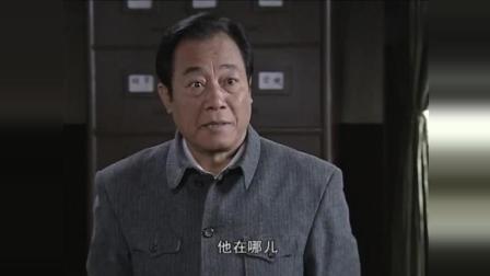 经典谍战剧《潜伏》: 站长发飙, 质问李涯 核物理专家去哪了