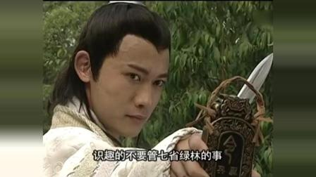 隋唐英雄传: 冷面寒枪俏罗成帅气出场, 聂远太帅了!