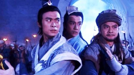 《天龙八部》乔峰、段誉、虚竹3兄弟最后一战, 也是最有意义的一战!