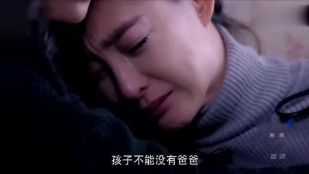 漂洋过海来看你: 苏芒趴在她的怀里泪流满面! 看着好心疼!