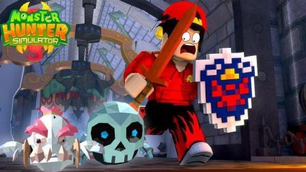 挖矿模拟器:万圣节可怕小岛!完成吸血鬼任务?