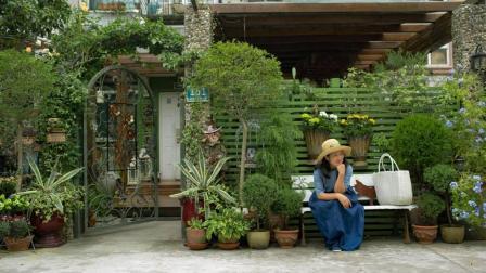 她40岁之前忙成狗, 40岁之后在上海买房隐居