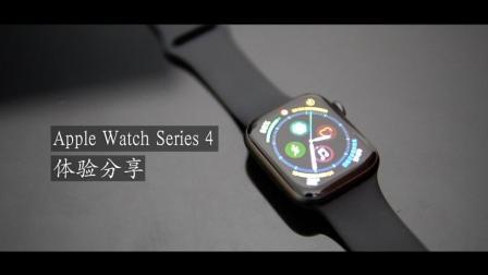Apple Watch Series 4 体验分享, 它的地位相当于当年的 iPhone 4 !