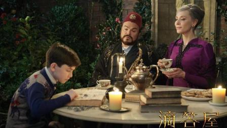 万圣魔法狂欢 《滴答屋》IMAX海报预告奇幻出炉