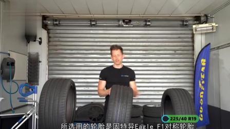 汽车轮胎是越宽越好吗? 老外通过不同轮胎实测, 结果让人大吃一惊