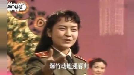 1986年春晚歌曲串烧, 年轻的蒋大为、彭丽媛等明星云集, 你认识几个?