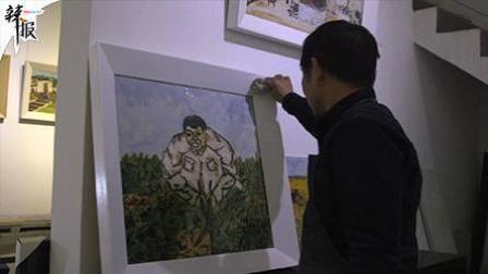辣报 新华社资讯 在这个文艺的村落 农民变身成陶瓷艺人