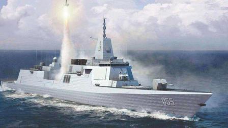 中国055型驱逐舰有何特点