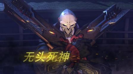 守望先锋: 半藏的正义之剑居然射歪了好像对他略略略