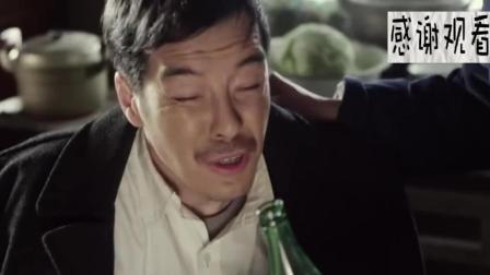 《情满四合院》敬酒和罚酒自己选一个