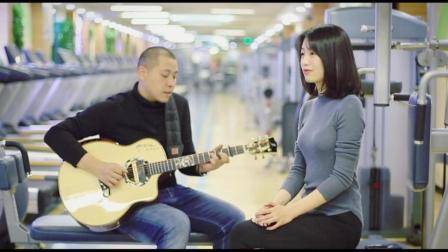唱作才女袁依琳新作: 晚安, 吉他编配/郝浩涵