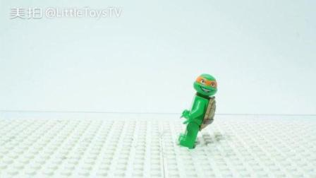 爱吃披萨的忍者神龟 乐高定格动画