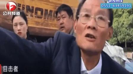 追踪报道: 扬州男子房屋被强拆, 一怒之下开车撞向拆迁队2死8伤