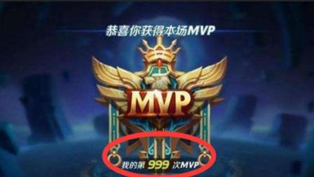 王者荣耀: 小姐姐拿999场MVP, 却被天美封号10年!