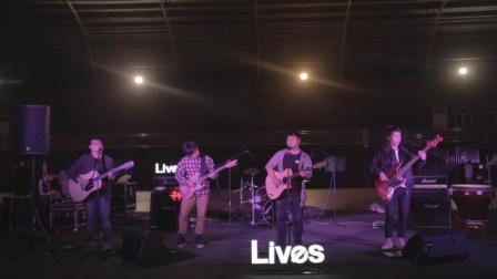 西安本土乐队演绎原创歌曲《一季此生》