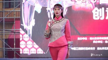 雨中服饰秀——首届土服装创意设计大赛