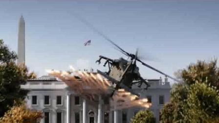 《惊天危机》精彩片段, 三架黑鹰直升机全部坠落, 太精彩刺激了