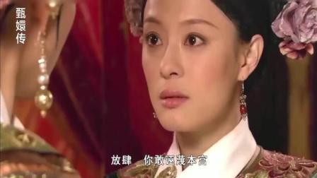 甄嬛传: 最经典的一段, 槿汐一叫二跪三大哭, 最后皇后跪下!