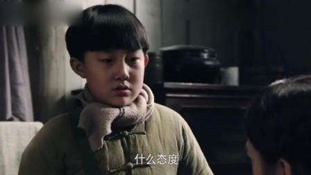 情满四合院: 秦淮茹交待儿子打探冉老师和傻柱的情况!