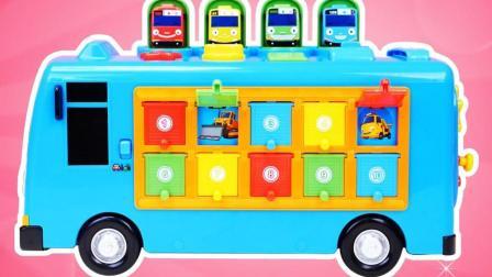 太友公交车豪华立体轨道套装玩具