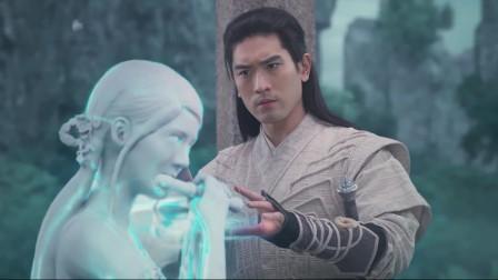 古剑奇谭之流月昭明 夏夷则进入画中仙境,白衣仙女了解一下