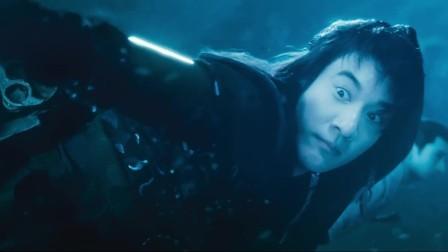 古剑奇谭之流月昭明 众人海底大逃亡,乐无异为取昭明剑被困水下