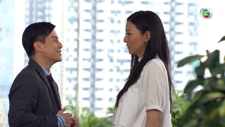 TVB【愛.回家之開心速遞】第433集預告「傻強的愛(上)」