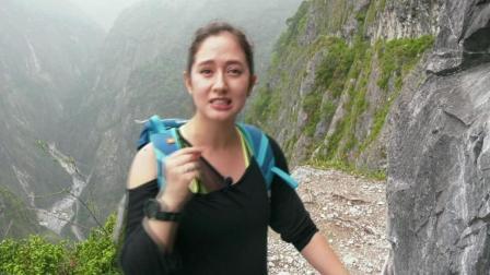爱游台湾2-04無痕的山林