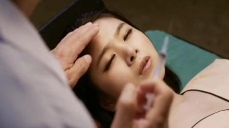 看着医生为自己打了麻醉针, 女子突然就后悔了!